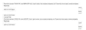 Игорь Р. Bagration2