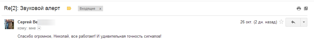 Сергей Ве