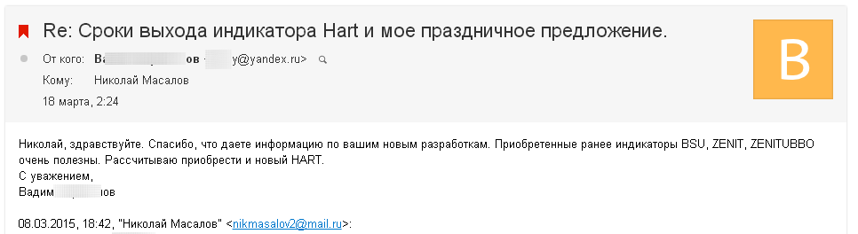 Вадим об индикаторах 18.03