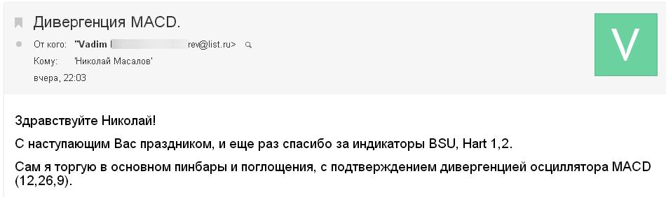 Вадим о BSU и Hart
